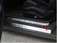 American Car Craft Doorsills Inner 2pc 161017