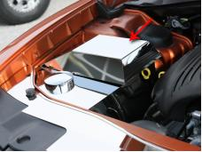 American Car Craft Fuse Box/Anti Lock Brake Cover w/cap Polished 333004