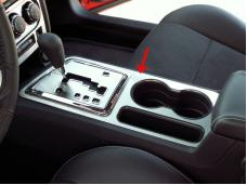 American Car Craft 2008-2014 Dodge Challenger Shifter Plate Satin Outer Plate 151017